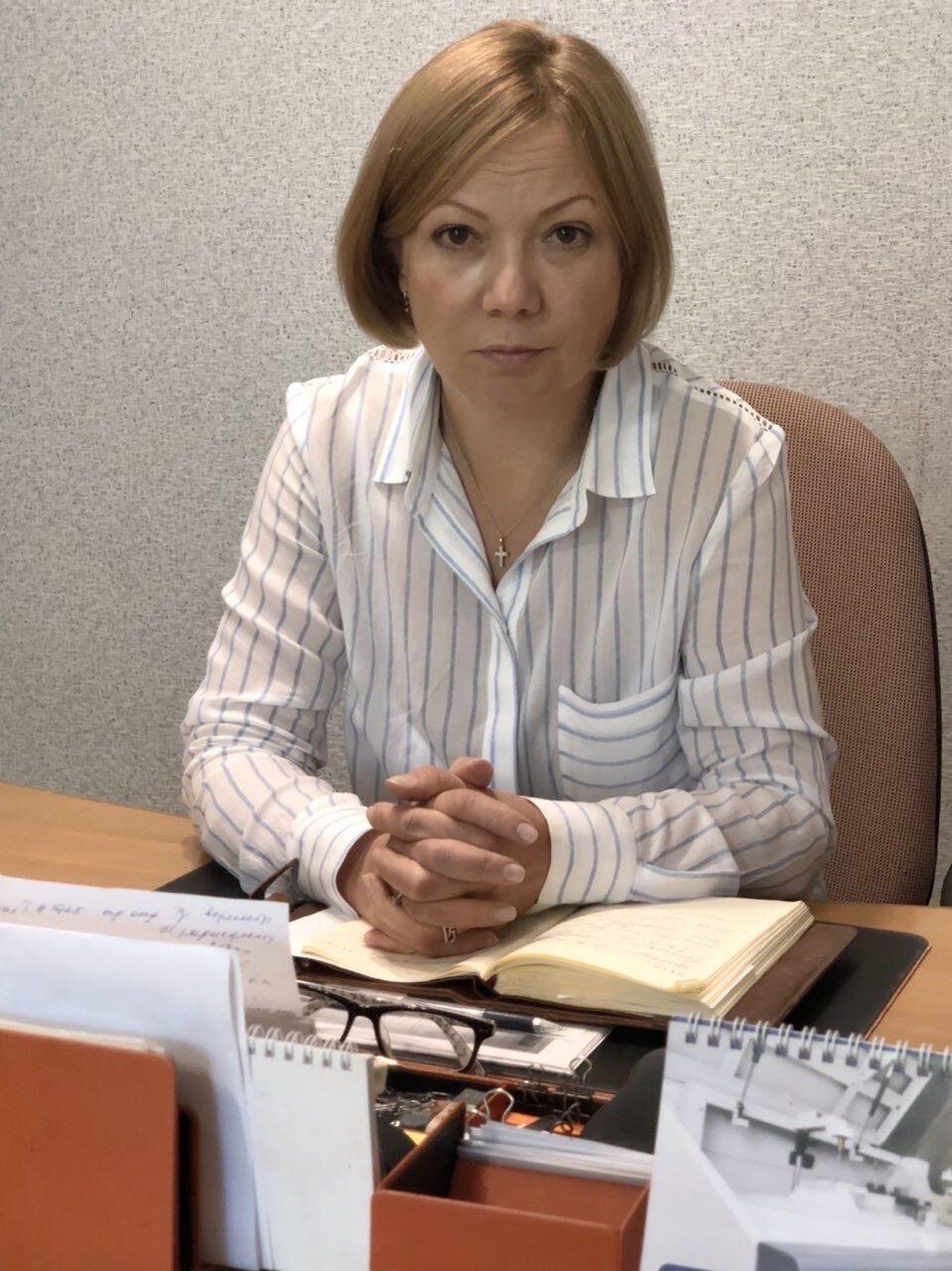 Олена Руденко