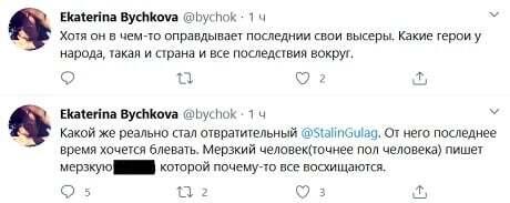 Российская теннисистка совершила гнусный поступок и поплатилась