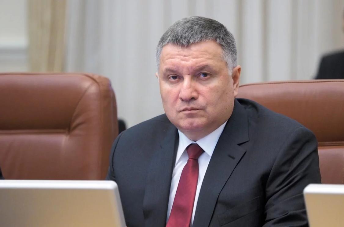 """""""Це крайній захід"""": Аваков розповів, чи введуть в Україні надзвичайний стан"""