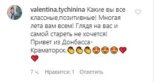 """""""Які веселі та красиві"""": Ніколаєв вразив мережу рідкісним знімком з Пугачовою та Буйновим"""