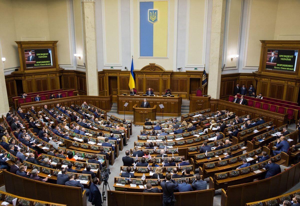 Режим НС і порятунок економіки: порядок денний позачергового засідання Ради