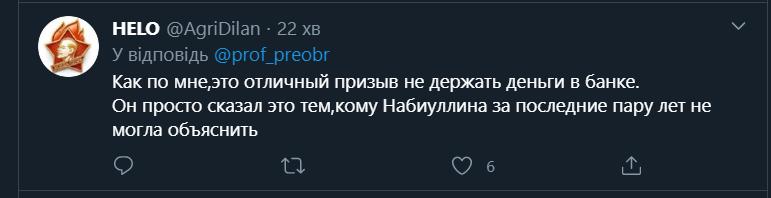 На біржі паніка: звернення Путіна обвалило рубль