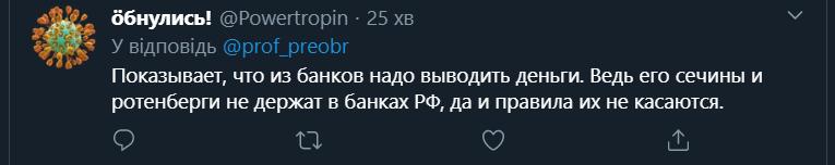 "Путин предложил ""спасти"" россиян еще одним налогом"