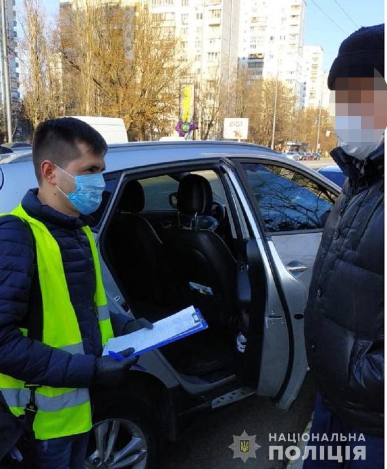 У Києві на хабарі у 70 тисяч впіймали проректора академії