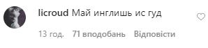 Івлєєва зганьбилася з англійською в розмові з Джаредом Лето: Галкін посміявся