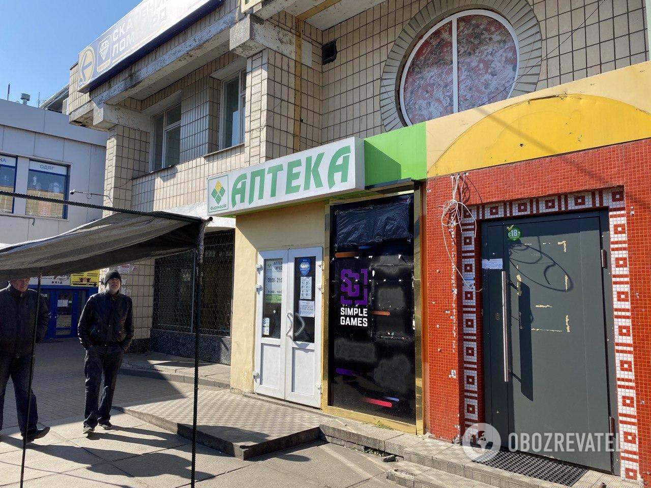 Яка ситуація з масками і дезрозчинами у аптеках Києва: ексклюзив OBOZREVATEL. Фото і відео