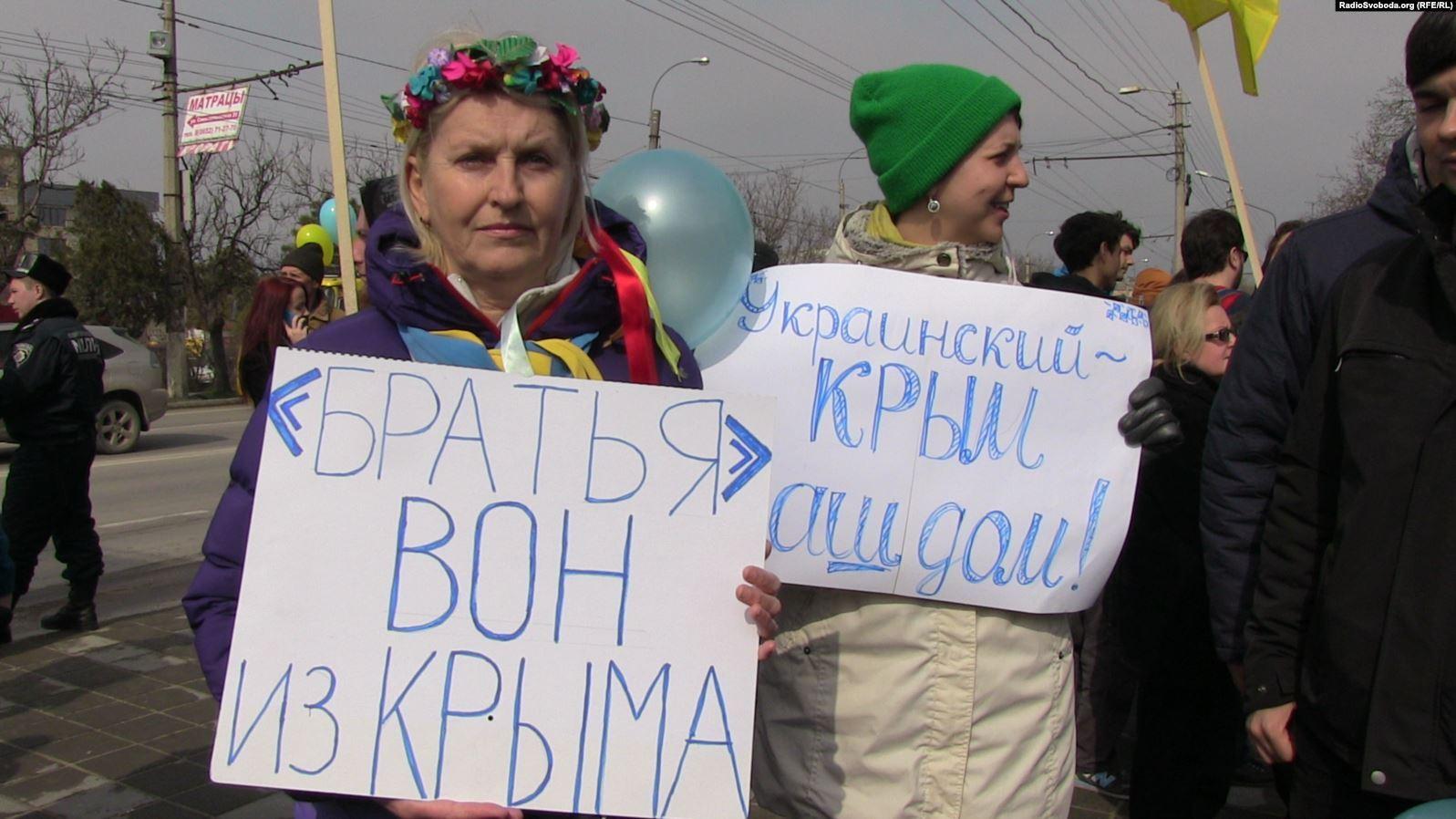 Мітинг у Сімферополі 9 березня 2014 року