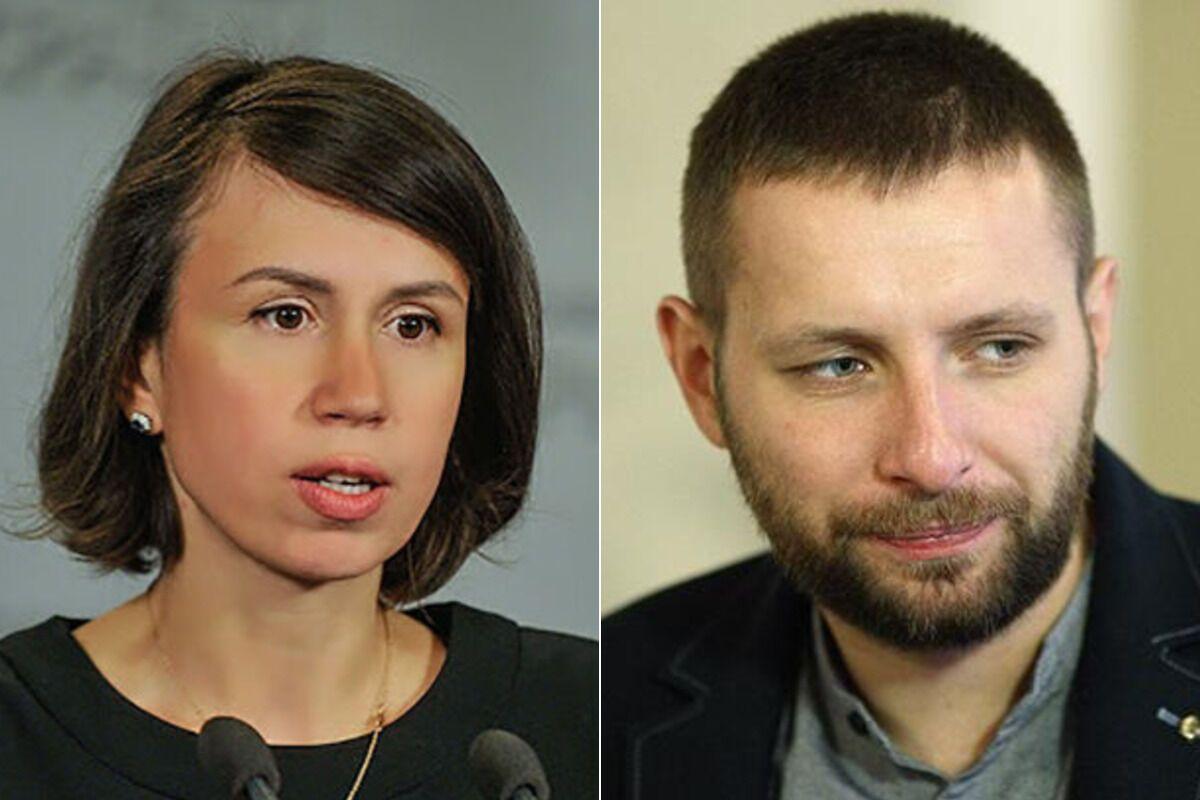 Татьяна Черновол и Владимир Парасюк