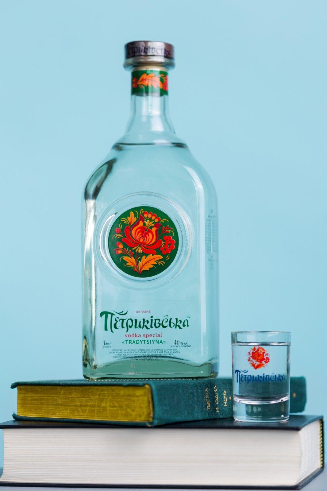 """""""Петриківська"""": топ-5 простих та смачних закусок під горілку"""