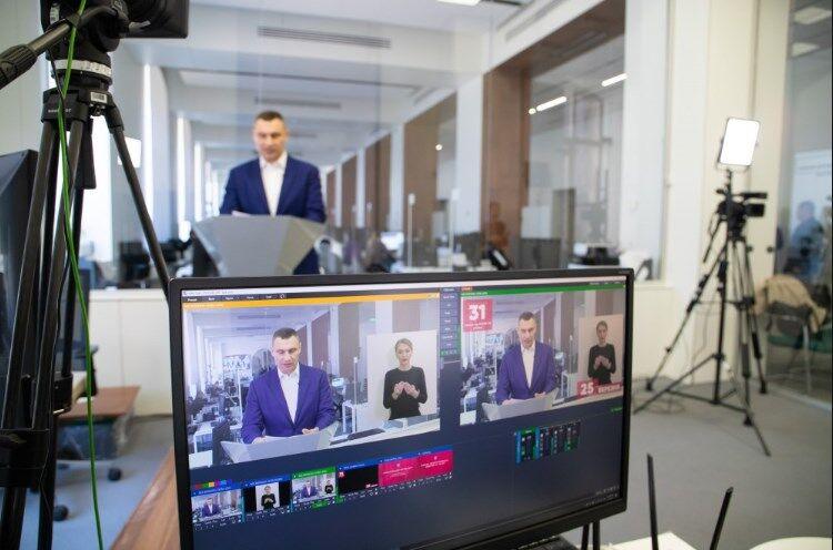 Віталій Кличко вийшов на онлайн-пресконференцію, присвячену ситуації з епідемією коронавірусу в Києві
