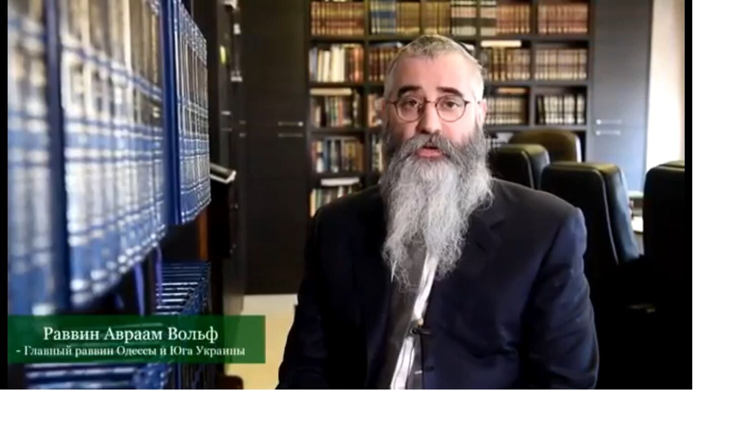 """""""Думайте добре"""": рабин з Одеси потужно звернувся до людей через коронавірус. Відео"""