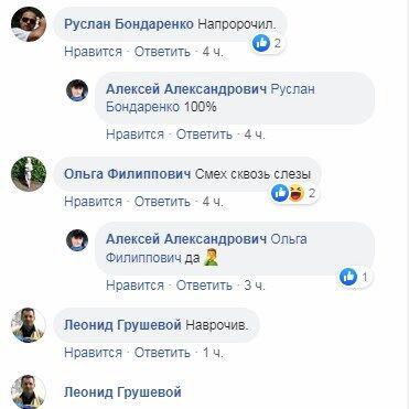 """""""Накаркал!"""" В сети вспомнили """"пророческое"""" видео с Зеленским и безлюдным Киевом"""