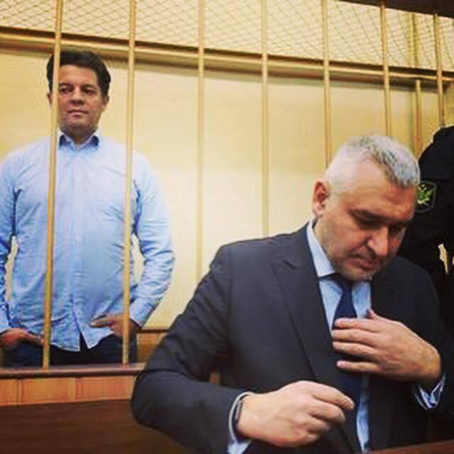 Марк Фейгін захищає українського журналіста Романа Сущенка
