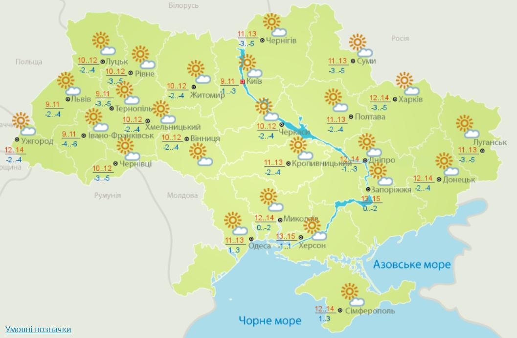 Погода в Україні 26 березня