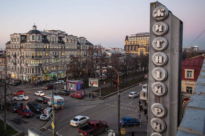 Житний рынок Киева в современности