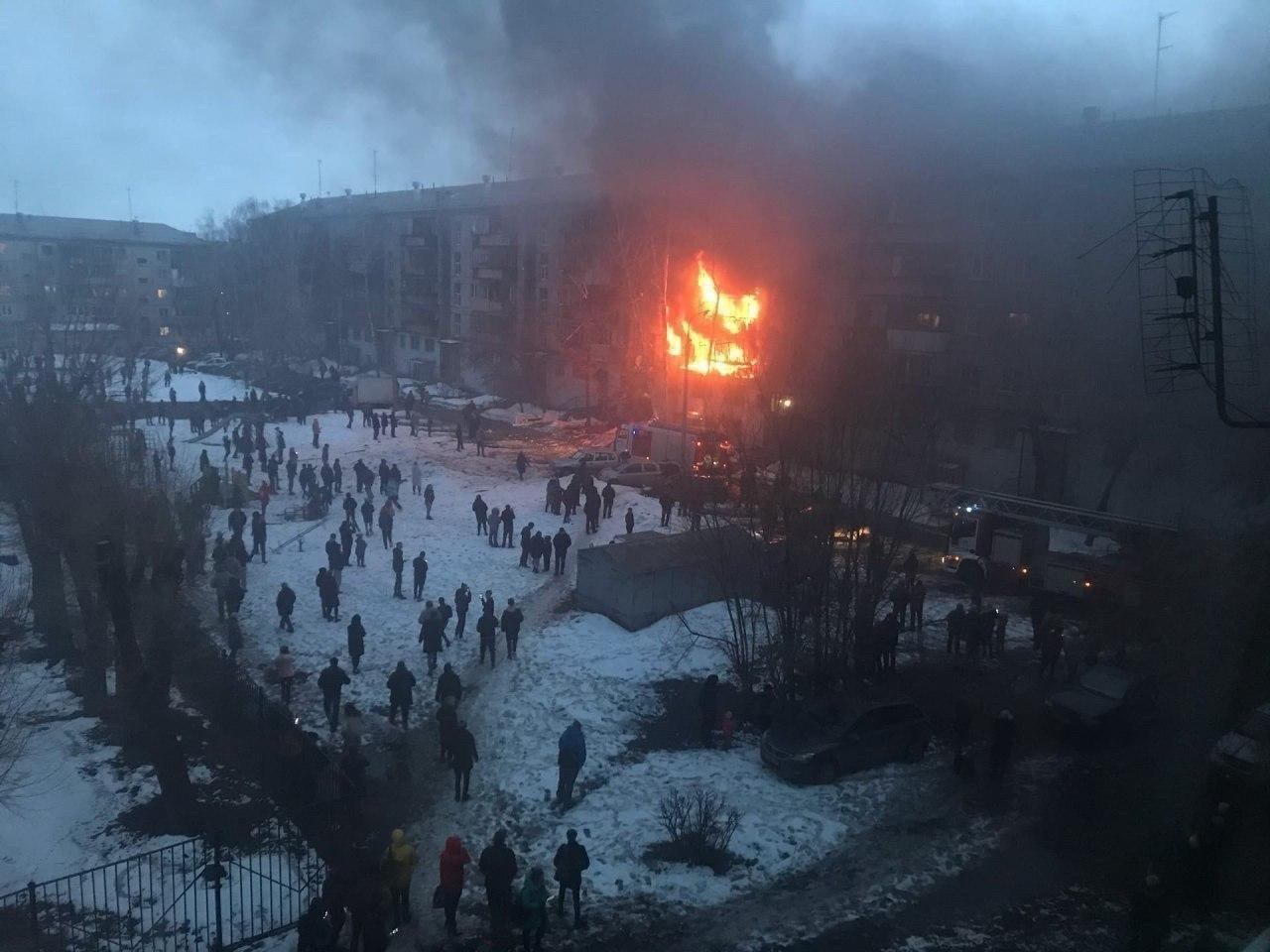 Взрыв в жилом доме в Магнитогорске