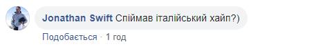 Украинцев разозлили слова Емца о пенсионерах