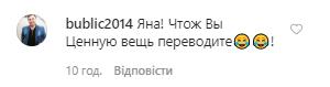 Полуобнаженная звезда из РФ впечатлила соблазнительной фигурой. Фото