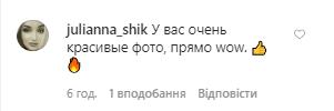 """""""Холостяк"""" Добрынин и его невеста разделись на камеру: откровенное фото"""