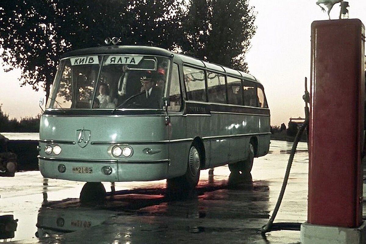 """Опытный экземпляр автобуса """"ЛАЗ-Украина-1"""""""