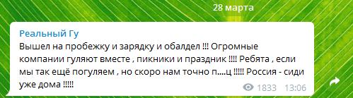 """""""Нам скоро точно пі**ец"""": Губернієв описав, що відбувається в Росії"""