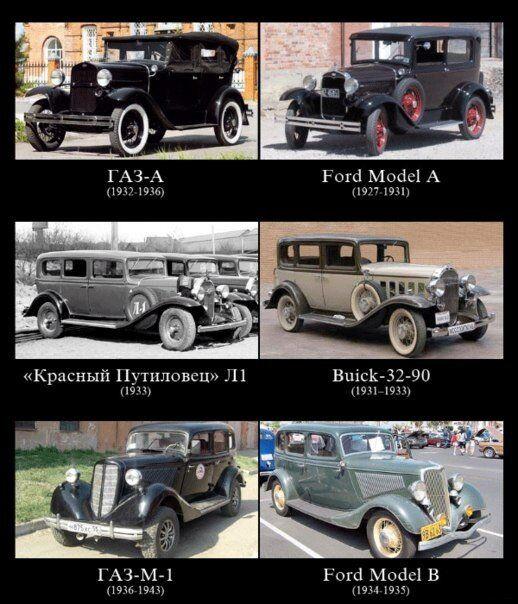 Воровали дизайн: в сети сравнили авто СССР и Запада photo