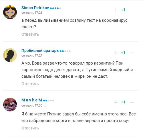 """Экс-тренер """"Динамо"""" подлизался перед Путиным и был высмеян в сети"""