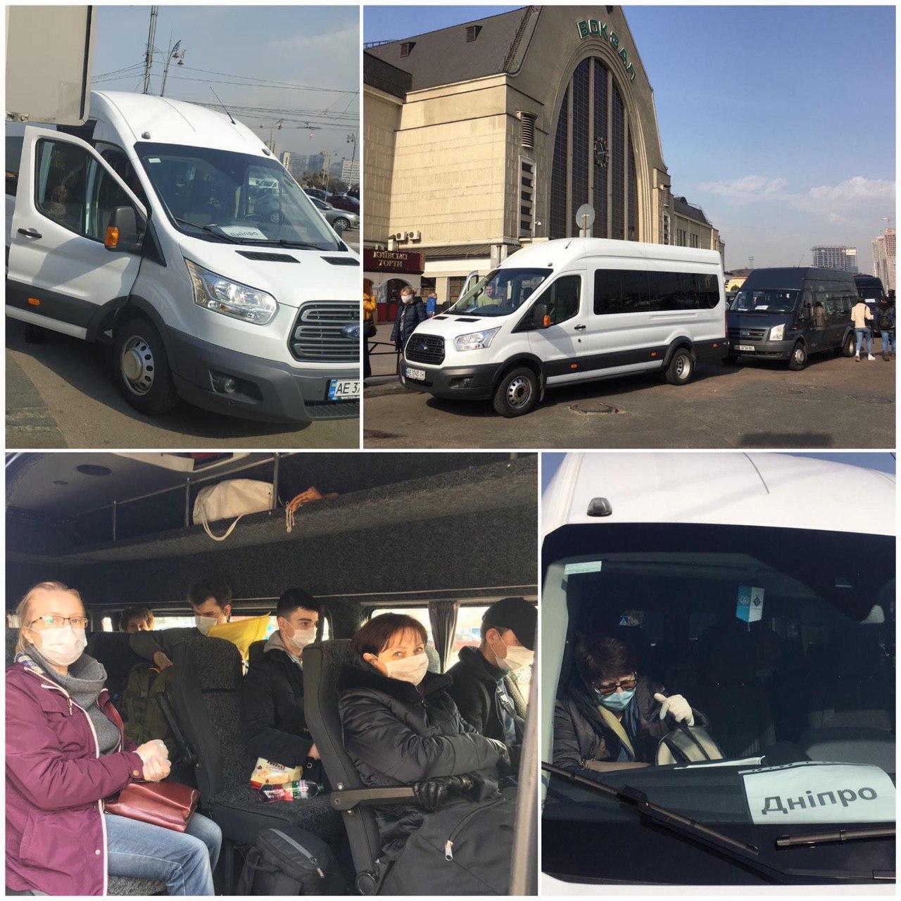 Евакуйовано десятки людей, які повернулися з Москви і Нью-Йорка