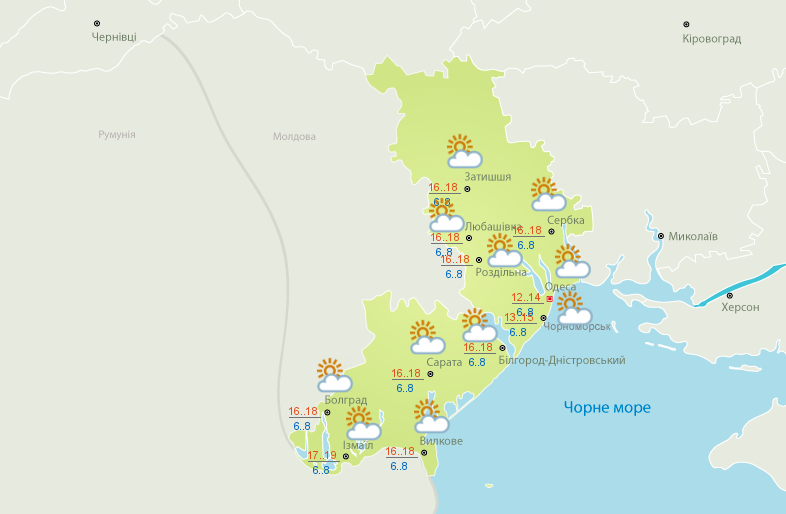 Синоптики спрогнозували Одесі тепло до +14