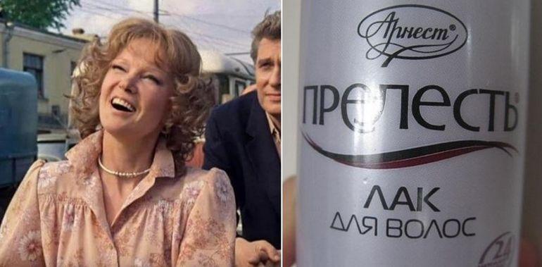 Макияж в СССР: