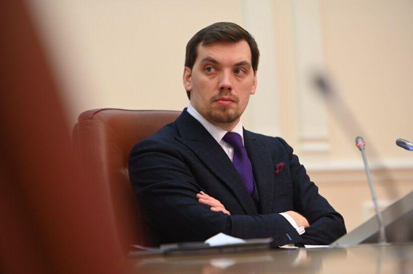 Ожидается, что отставка Гончарука может быть рассмотрена на заседании Рады 4 марта