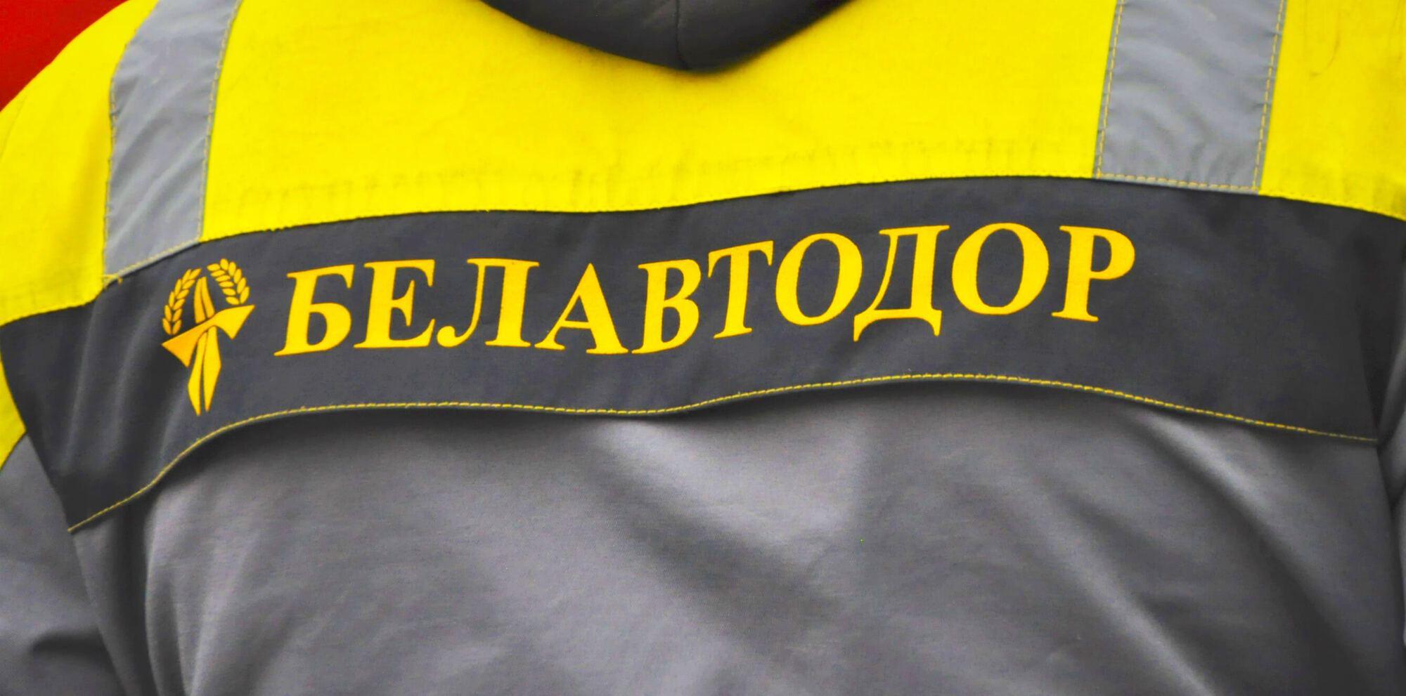 """""""Белавтодор-Україна"""": ми не чекаємо преференцій, дайте нам рівні правила гри"""