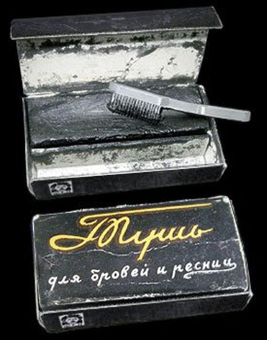 Макияж в СССР: тушь