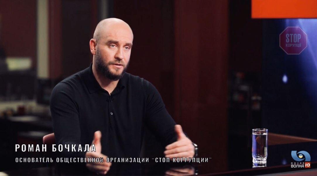 """Телеканалы Одессы покажут журналистские расследования """"Стоп коррупции"""""""