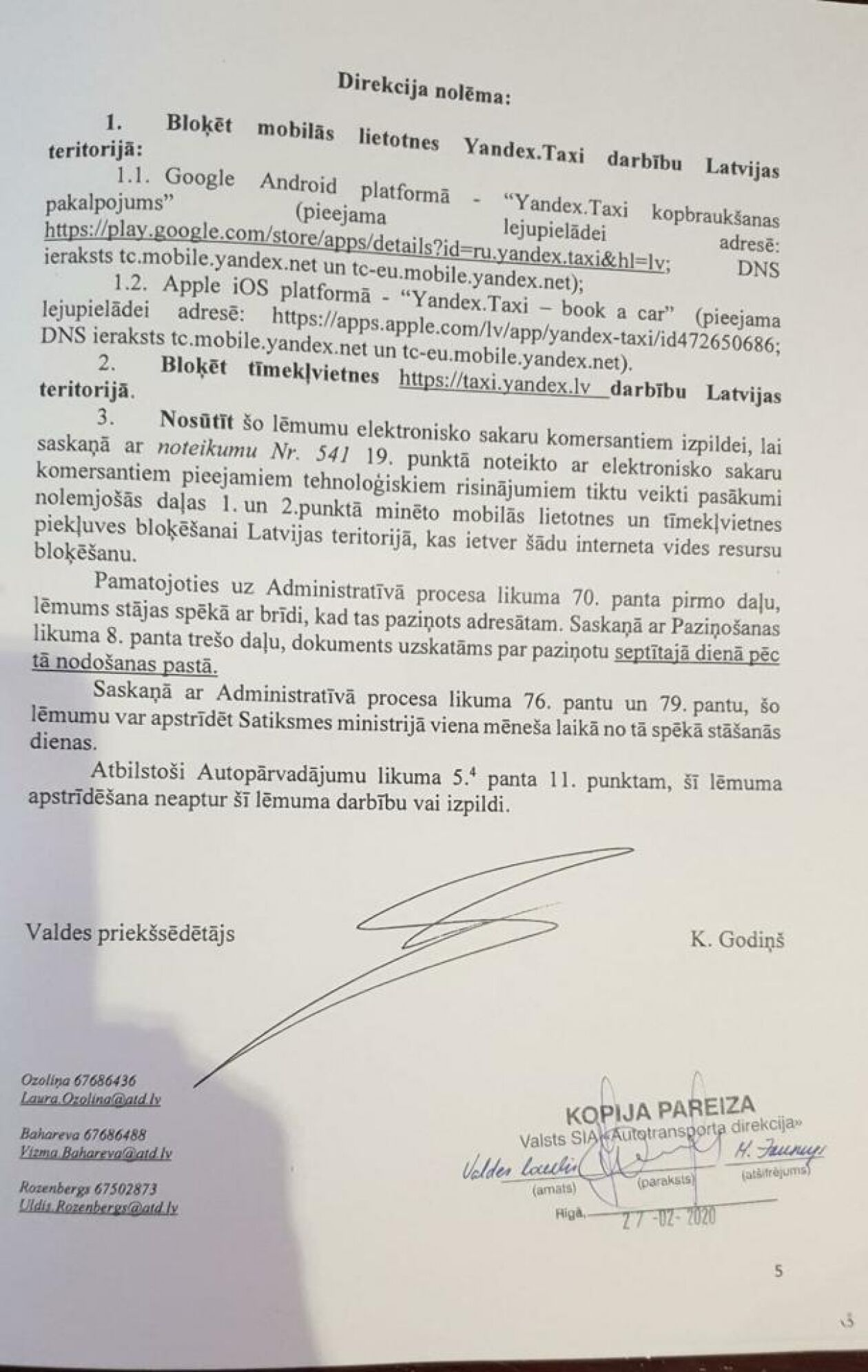 """Решение о блокировке """"Яндекс.Такси"""" в Латвии."""