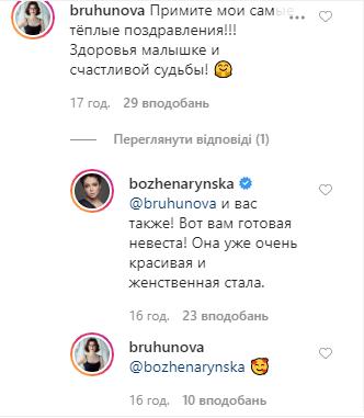 Рынская случайно проговорилась о рождении ребенка у Петросяна и Брухуновой
