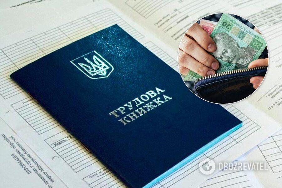 Украинцам вернут налоги и введут гибкий график: новый законопроект