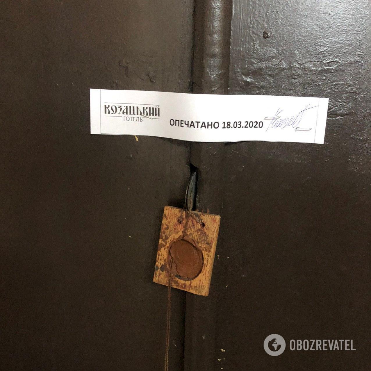 Украинцев отправили на обсервацию в