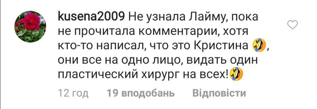 """""""Скільки ж пластики"""": Пугачова і Вайкуле спантеличили мережу зовнішнім виглядом"""