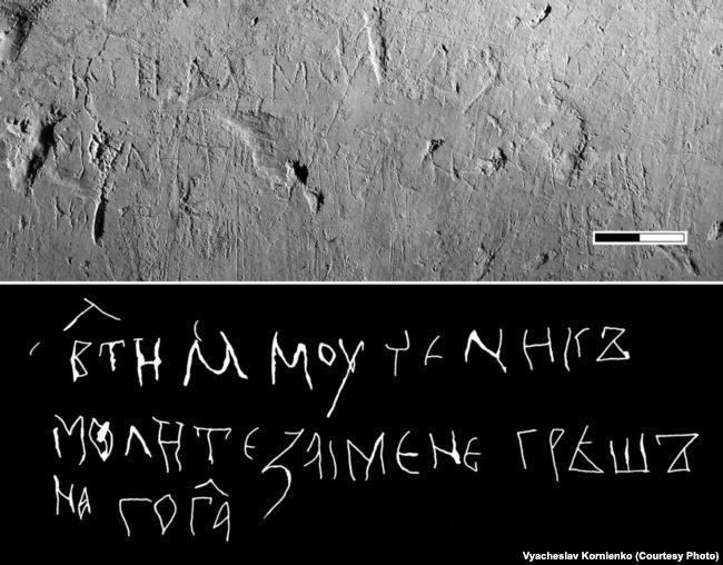 Граффити на стенах Софийского собора