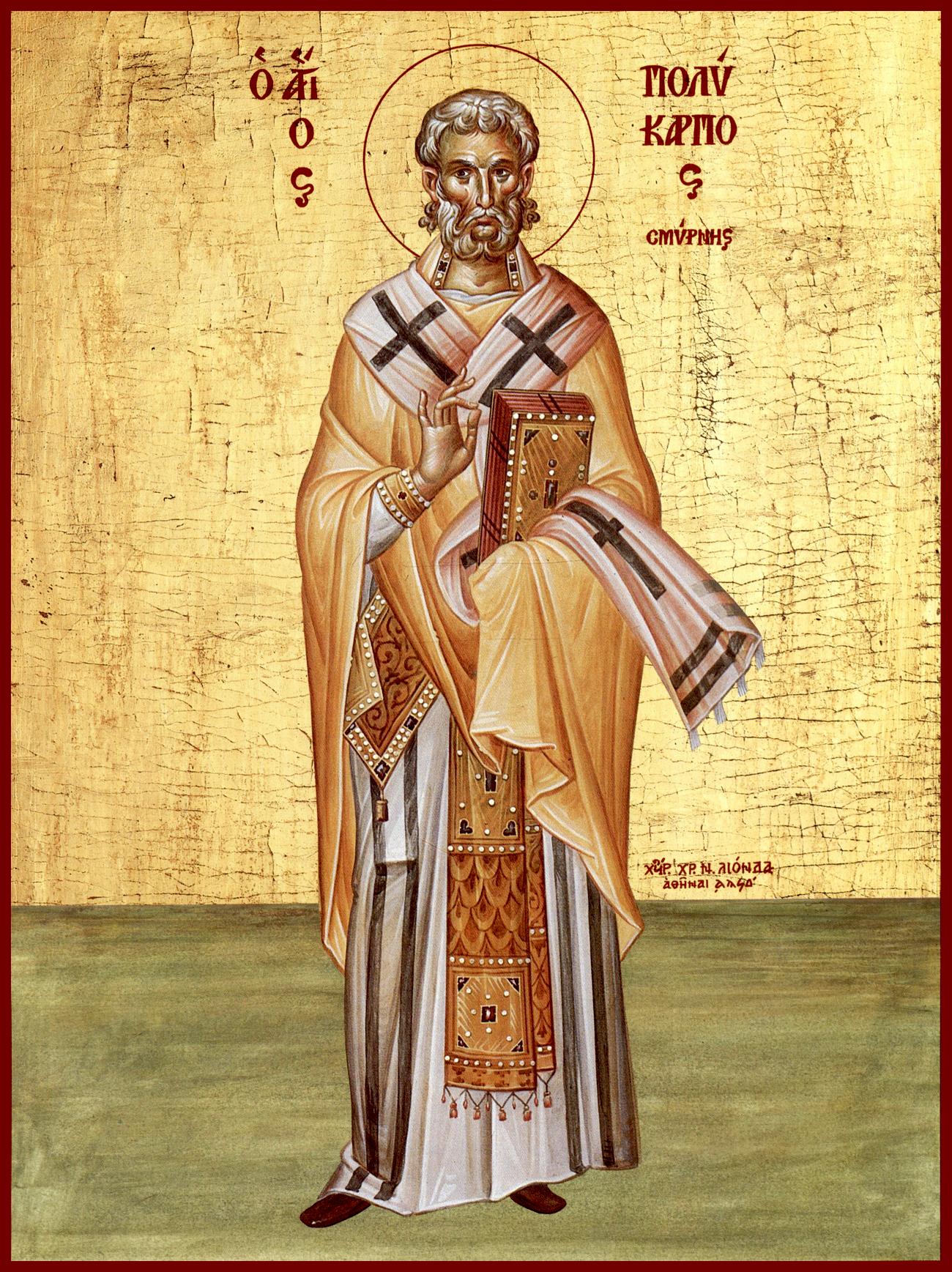 Святой Поликарп