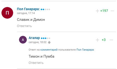 Кадирова висміяли за відео на адресу Канделакі