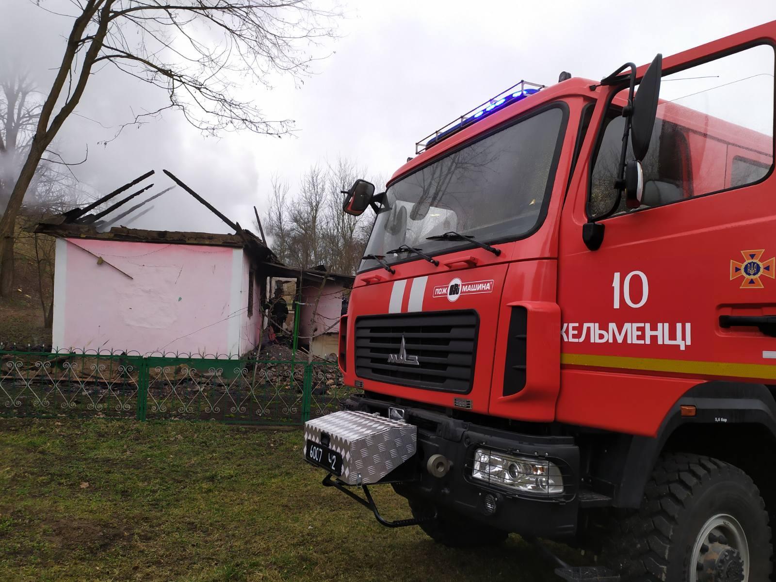 Пожар под Черновцами