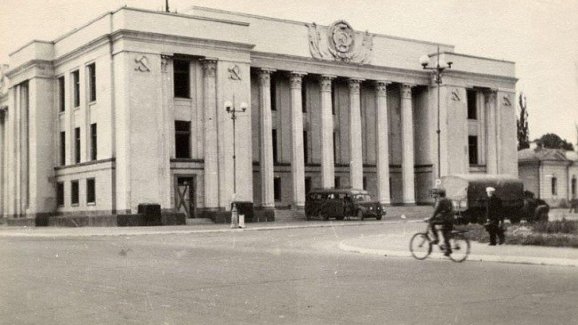 Верховна Рада України, 1941 рік