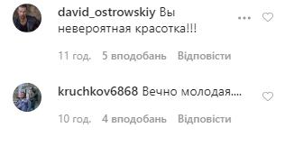 42-летняя Климова взбудоражила горячим фото в чулках