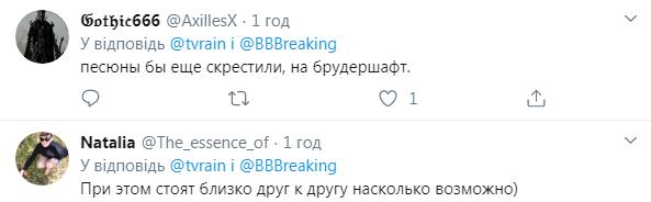 Через коронавірус: глава Міненерго РФ і генсек ОПЕК обмінялися дивним привітанням