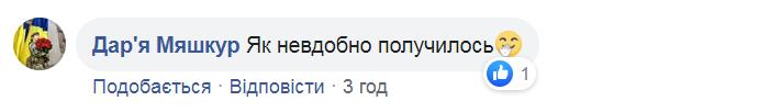 Террористы ДНР оконфузились