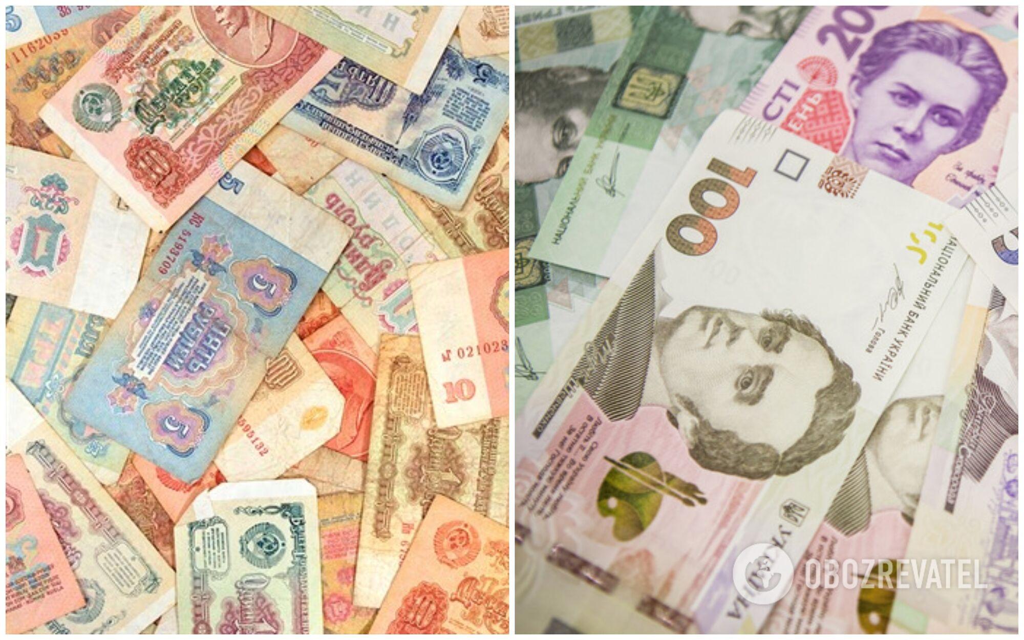 Советские рубли и гривны