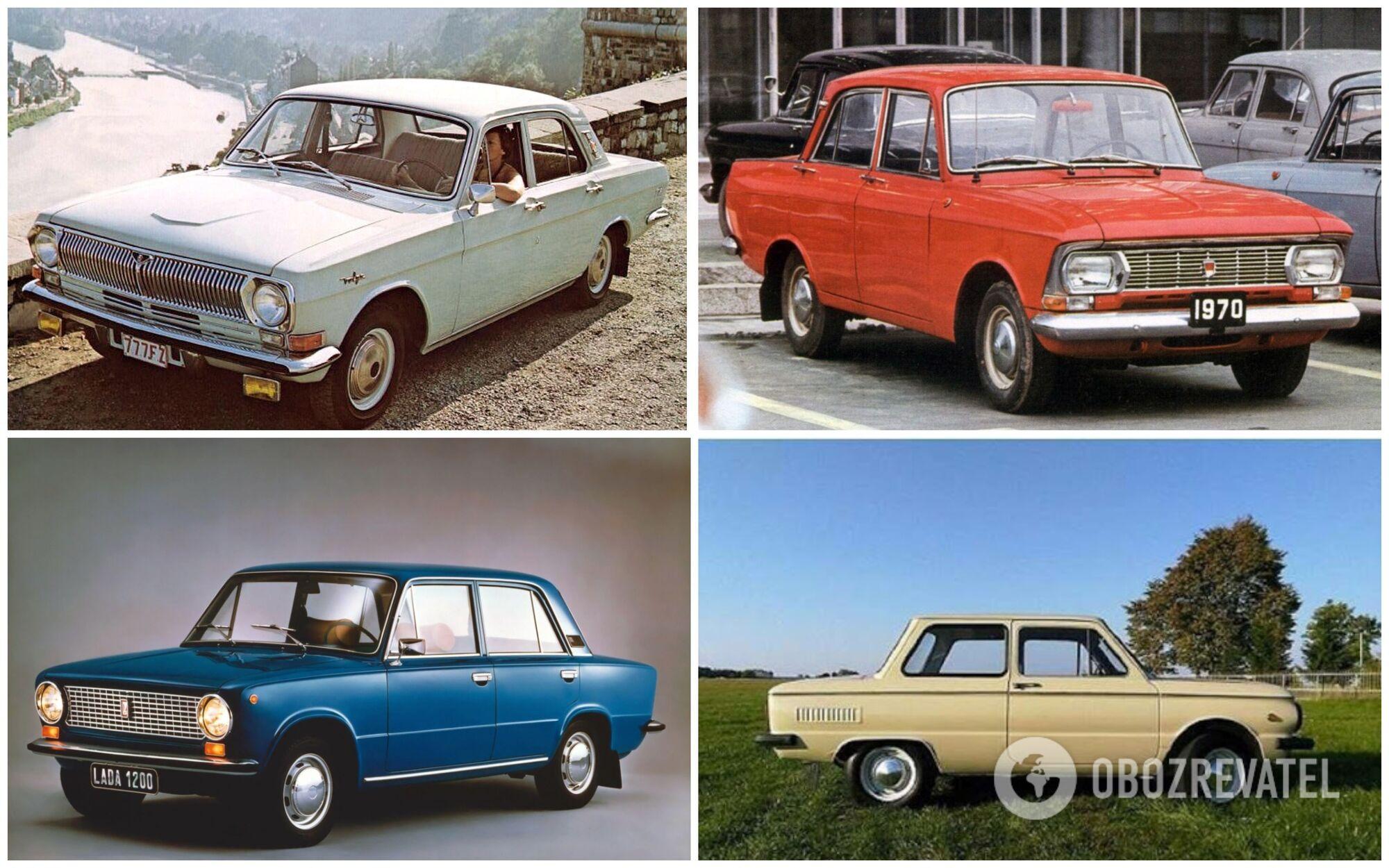 Популярные советские автомобили