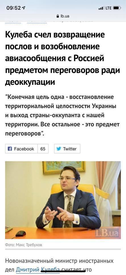 Facebook Анатолий Амелин